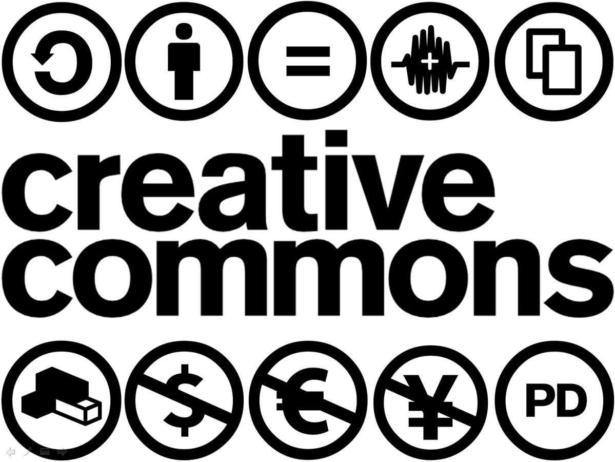 Les Licences Creative Commons : qu'est ce que c'est ?